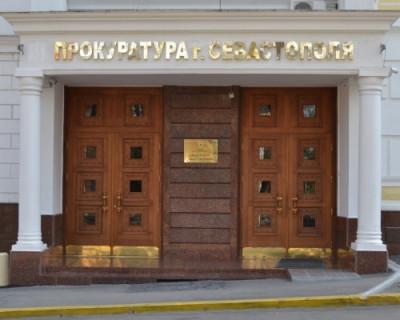 Прокуратура Севастополя занялась департаментом капитального строительства