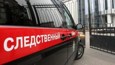 В центре Москвы студент убил себя на скамейке