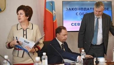 В Заксобрании Севастополя преднамеренно теряют пакет документов по финансированию «ИКС»?