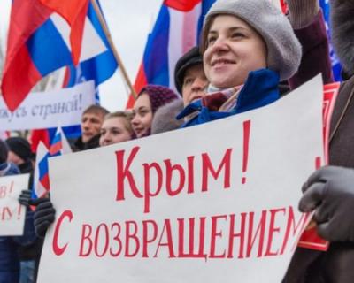 Российские школьники будут играть в присоединение Крыма