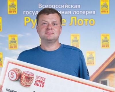 Севастополец выиграл дачный участок стоимостью 500 000 рублей
