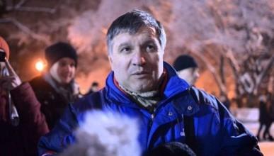 Как Аброськин предлагал Авакову арестовать Чалого