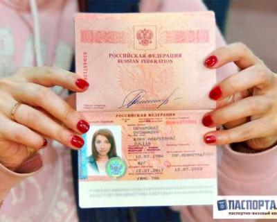 Россияне получат загранпаспорт нового образца
