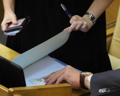 Депутаты предлагают российским СМИ сообщать о коррупционерах в прокуратуру