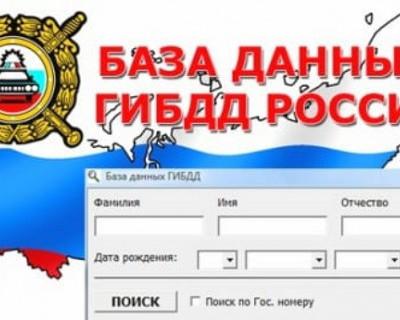Ни зарегистрировать машину, ни получить права в Севастополе сегодня невозможно