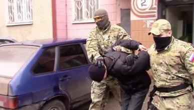 УФСБ опубликовало видео задержания по «партийному делу» (ВИДЕО)