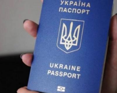 134 тысяч крымчан получили украинские загранпаспорта