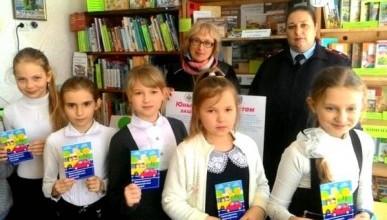 Для чего полицейские Севастополя будут встречаться с детьми в библиотеке?