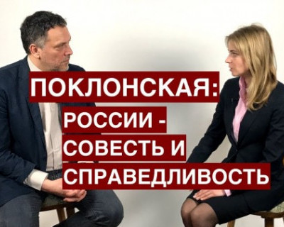 Наталья Поклонская озвучила шокирующую информацию о фракции «Единая Россия» в Госдуме (ВИДЕО)