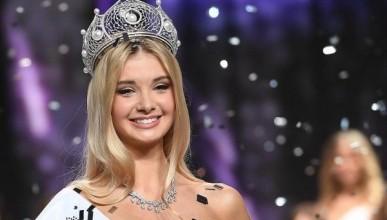 Сразу две севастопольские красавицы примут участие в национальном конкурсе «Мисс Россия-2019»