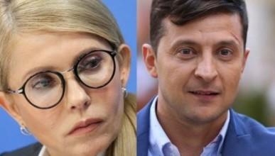 США начали переговоры с Тимошенко и Зеленским