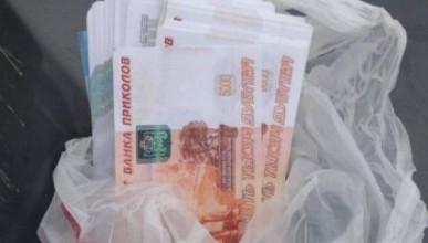 Как воронежские мошенники обменяли миллион рублей банка приколов на настоящие деньги
