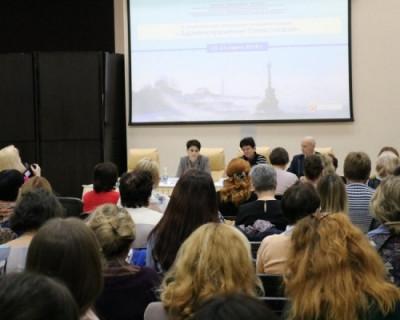 В Севастополе проходит междисциплинарный медицинский форум