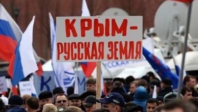 Не видать отсталым дуракам Крым никогда более!