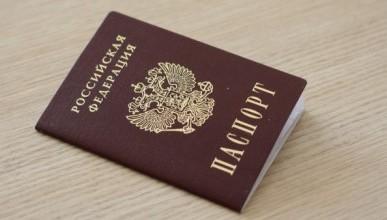 На Донбасс завезли полмиллиона российских паспортов (ВИДЕО)