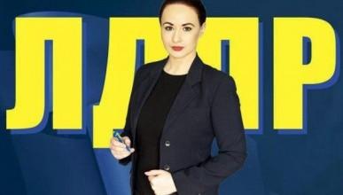 28-летняя домохозяйка от ЛДПР победила «Единую Россию»