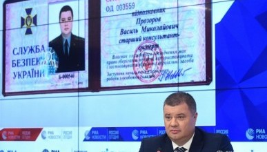 Экс-сотрудник СБУ рассказал о тайной тюрьме на Украине под названием «библиотека» (ВИДЕО)