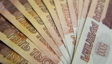 Общий объем инвестиций в крымскую экономику значительно вырос