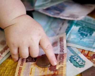 Куда делись и когда будут детские пособия в Севастополе?