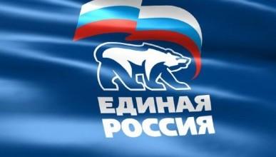 «Лучшие люди страны» состоят в партии «Единая Россия». Вы согласны?