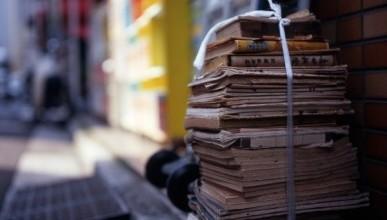14 тонн макулатуры за три месяца в Севастополе