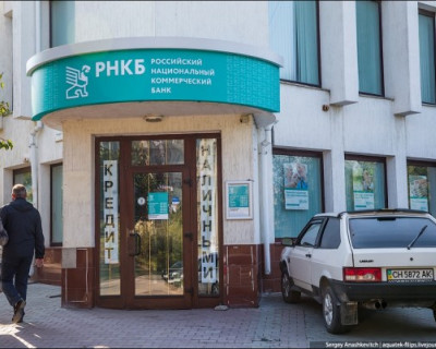 Из-за игнорирования Крыма российскими банками на полуострове возможен кризис