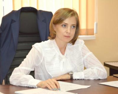 Наталья Поклонская займется бездомными севастопольцами