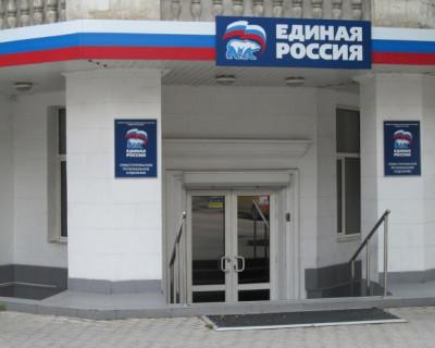 Для севастопольской «Единой России» лучшее  - враг хорошего