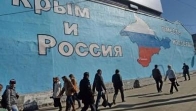 В Госдуме сформировали рабочую группу, которая оценит ущерб, нанесенный Крыму Украиной