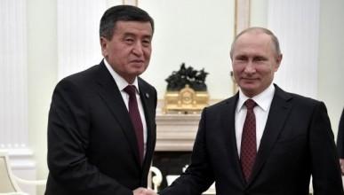 Что Владимиру Путину подарили в Киргизии (ВИДЕО)