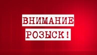 В Севастополе исчезла 64-летняя женщина (ФОТО, ПРИМЕТЫ)