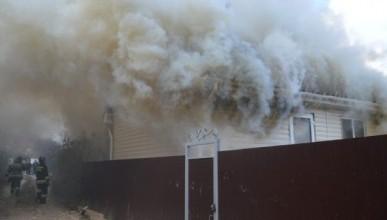 В Балаклаве горел частный дом (ФОТО)