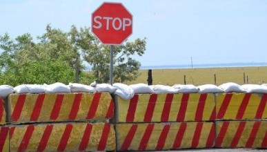 Работники крымской таможни изъяли 55 килограмм наркотиков