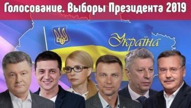 Украинский избирательный участок будет в Керченском проливе?