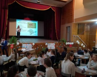 В Севастополе состоялся детский орнитологический конгресс
