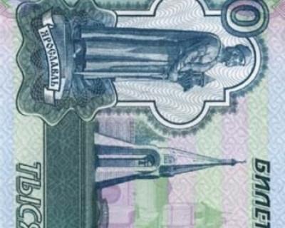 """Что можно купить на 1000 рублей в Севастополе. Специально для читателей """"ИНФОРМЕРА"""""""