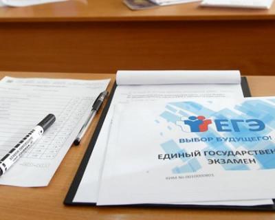 Школьники ДНР будут сдавать российский ЕГЭ
