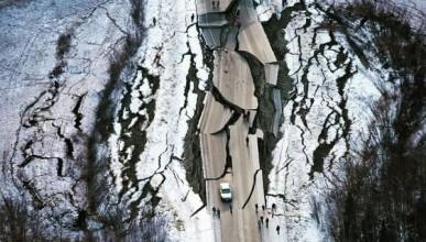 В двух регионах России случилось землетрясение