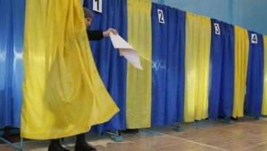 На Украине стартовали выборы