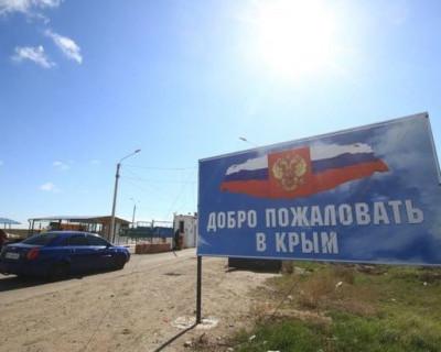 В Крыму на границе с Украиной перешли на усиленный режим охраны