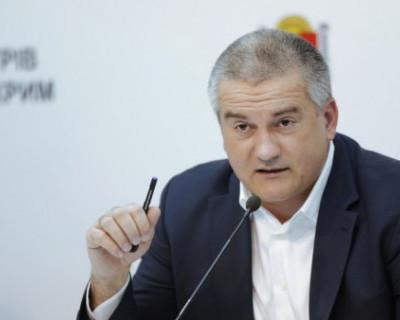 Глава Крыма инициировал расследование в отношении прокурора Феодосии