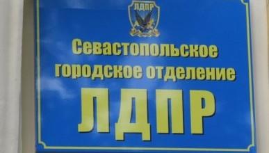 Владимир Плотка «разыграл» губернатора Севастополя