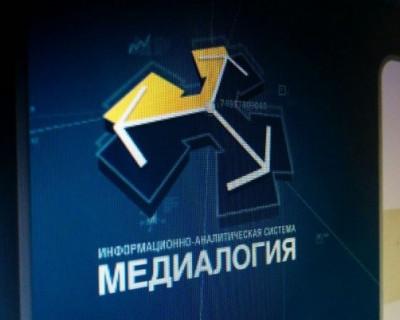 ТОП самых упоминаемых в СМИ российских женщин