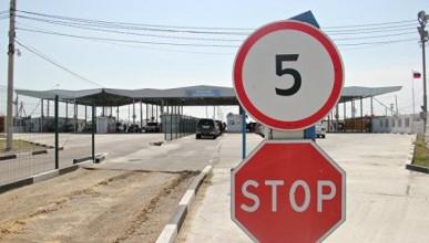Украинка пыталась ввезти в Крым без декларирования крупную сумму евро и рублей