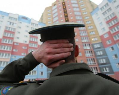В Севастополе военнослужащие запаса смогут оплатить жилищными сертификатами покупку квартир