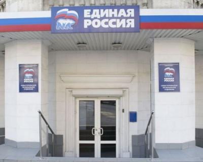 «Единая Россия» запустила в Севастополе приложение для учета мнения членов партии
