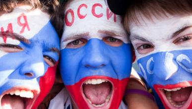 Названы самые веселые города России