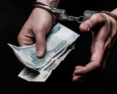 В Крыму на взятке погорел госслужащий
