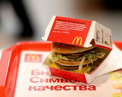 """Рубль недооценен более чем на 71% по """"индексу бигмака"""""""