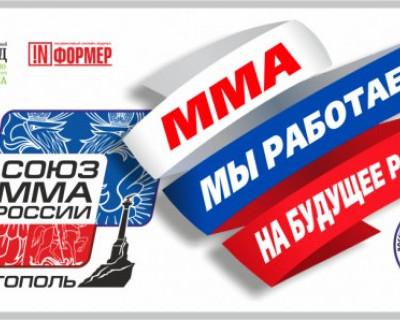Севастопольские спортсмены покорили Ялту